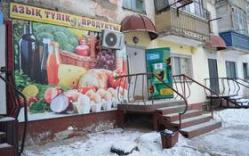 Магазин площадью 24 м², Каттая Кеншинбаева 16 за 10 млн 〒 в Петропавловске
