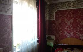 3-комнатный дом, 81 м², 9.7 сот., Ушкопир 2/1 — Енбекшилер за 45 млн 〒 в Нур-Султане (Астана), Есиль р-н