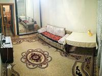 2-комнатная квартира, 46 м², 2/3 этаж
