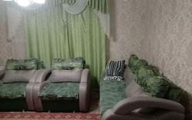 4-комнатный дом, 100 м², 9 сот., Согра за 12 млн 〒 в Усть-Каменогорске