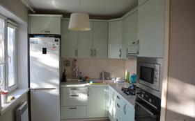 2-комнатная квартира, 44.2 м², 5/5 этаж, Григория Потанина 18 за ~ 13.9 млн 〒 в Нур-Султане (Астана), Сарыарка р-н