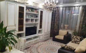 3-комнатная квартира, 80 м², 4/4 этаж, мкр Алмагуль — Левитана за 36.5 млн 〒 в Алматы, Бостандыкский р-н