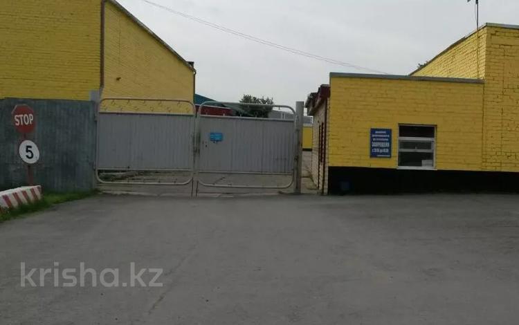 Промбаза 1 га, Проезд Индустриальный 6/А за 380 млн 〒 в Петропавловске