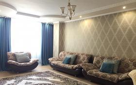 3-комнатная квартира, 96.6 м², 4/12 этаж, проспект Рахимжана Кошкарбаева 34 за 28.3 млн 〒 в Нур-Султане (Астана)