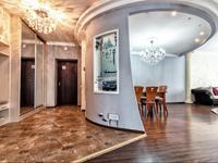 3-комнатная квартира, 150 м², 15/41 этаж посуточно