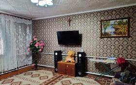 5-комнатный дом, 74 м², 6 сот., Алтынсарина за 15 млн 〒 в Таразе