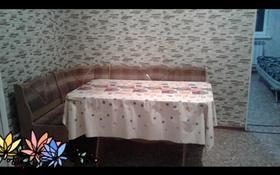 1-комнатный дом помесячно, 25 м², мкр Боралдай (Бурундай) 13 — Салима Сатарова за 35 000 〒 в Алматы, Алатауский р-н