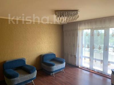 3-комнатная квартира, 62.3 м², 4/9 этаж, проспект Абая 26 за 15 млн 〒 в Костанае