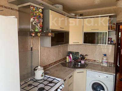 3-комнатная квартира, 62.3 м², 4/9 этаж, проспект Абая 26 за 15 млн 〒 в Костанае — фото 10