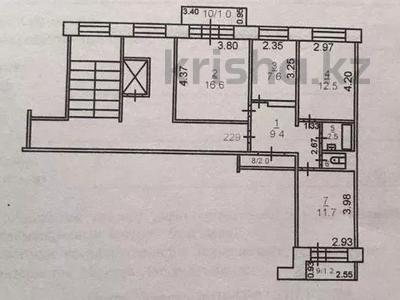 3-комнатная квартира, 62.3 м², 4/9 этаж, проспект Абая 26 за 15 млн 〒 в Костанае — фото 16