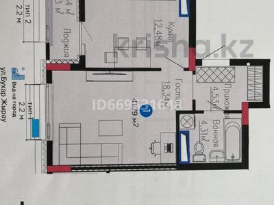 1-комнатная квартира, 41.79 м², 17/17 этаж, Керей и Жанибек хана 1 — Бухар Жырау за 19.9 млн 〒 в Нур-Султане (Астане), Есильский р-н