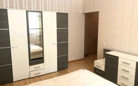 1-комнатная квартира, 37.7 м², 1/12 этаж, мкр Акбулак, 1-я улица за 15.3 млн 〒 в Алматы, Алатауский р-н