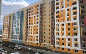 1-комнатная квартира, 37.7 м², 8/12 этаж, мкр Акбулак, 1-я улица 85 за 14.6 млн 〒 в Алматы, Алатауский р-н