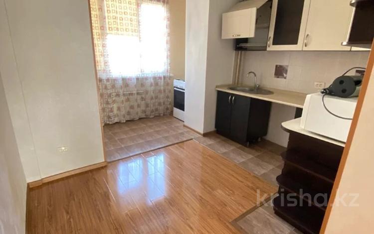 3-комнатная квартира, 70 м², 4/5 этаж, мкр Жетысу-1, Мкр Жетысу-1 за 28.5 млн 〒 в Алматы, Ауэзовский р-н