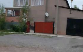 8-комнатный дом, 230 м², 20 сот., мкр Кунгей 332 за 45 млн 〒 в Караганде, Казыбек би р-н