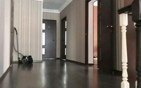 9-комнатный дом, 280 м², 4 сот., Жунисова 11 — Пугачева за 45 млн 〒 в Уральске