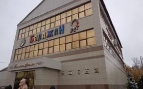 Торгово-развлекательный центр за ~ 72.9 млн 〒 в Аркалыке