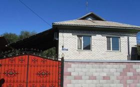 4-комнатный дом, 161 м², 8 сот., Радищева 3 за 15 млн 〒 в Талдыкоргане