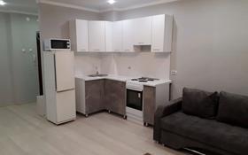 1-комнатная квартира, 33 м², 4/9 этаж помесячно, улица Байзакова 133 за 100 000 〒 в Павлодаре