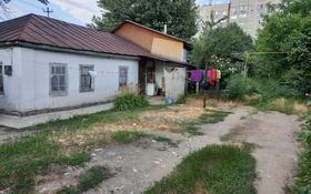 Участок 3.1 сотка, Умбетбаева 46 — Гагарина за 22 млн 〒 в Алматы, Алмалинский р-н