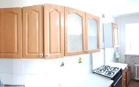 2-комнатная квартира, 50 м², 5/6 этаж, Есенберлина 11/1 за 15 млн 〒 в Нур-Султане (Астана), Сарыарка р-н