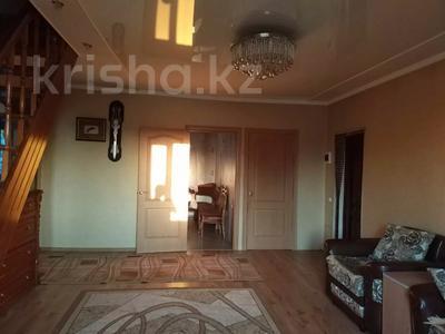 5-комнатный дом, 230 м², 10 сот., Казахстанская 13 за 25 млн 〒 в Бишкуле — фото 3