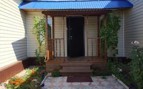 5-комнатный дом, 230 м², 10 сот., Казахстанская 13 за 25 млн 〒 в Бишкуле