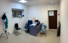 Помещение площадью 22 м², Бокина 3 за 50 000 〒 в Талгаре