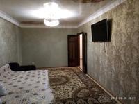 4-комнатная квартира, 73 м², 2/9 этаж посуточно