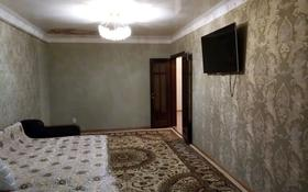 4-комнатная квартира, 73 м², 2/9 этаж посуточно, Айбергенова 1А — Аль-Фараби за 15 000 〒 в Шымкенте, Енбекшинский р-н