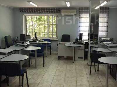 Офис площадью 410 м², Гоголя 148 за 151 млн 〒 в Костанае — фото 5