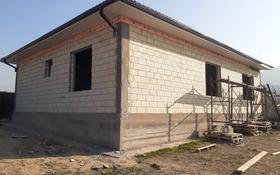 4-комнатный дом, 130 м², 5.5 сот., Б.Шолак за 16 млн 〒 в Бирлике