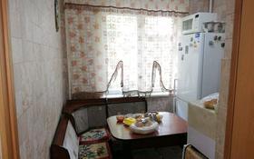 3-комнатная квартира, 59 м², 2/4 этаж, мкр №9, №9 мкр 20 — Шаляпина за 22 млн 〒 в Алматы, Ауэзовский р-н