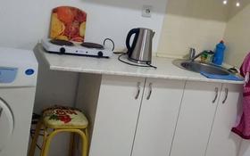 1-комнатная квартира, 19 м² посуточно, мкр Хан Тенгри, Мустафина 83 за 5 000 〒 в Алматы, Бостандыкский р-н