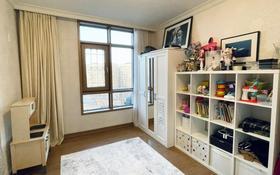 3-комнатная квартира, 130 м², 5/21 этаж, Аскарова 8 за 110 млн 〒 в Алматы