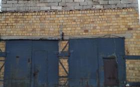 гараж-офис за 25 млн 〒 в Темиртау