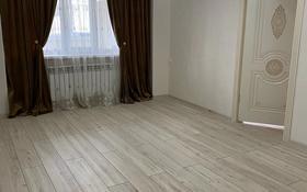 4-комнатная квартира, 70 м², 3/4 этаж, Спартивный 18 — Байтурсынова за 27 млн 〒 в Шымкенте
