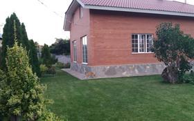 6-комнатный дом, 160 м², 9 сот., мкр Алатау (ИЯФ), Ибрагимова за 70 млн 〒 в Алматы, Медеуский р-н