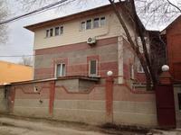 9-комнатный дом, 550 м²