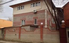 9-комнатный дом, 550 м², Алмалы 2 за 100 млн 〒 в Атырау