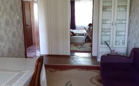 3-комнатная квартира, 62 м², 4/5 этаж, Самал 40 за 14 млн 〒 в Таразе