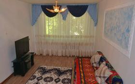2-комнатная квартира, 45 м², 1/5 этаж посуточно, Б. Момышұлы за 7 500 〒 в Жезказгане