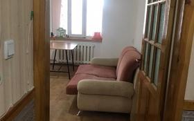 2-комнатная квартира, 45 м², 1/5 этаж, Ильясова 18 за 9 млн 〒 в