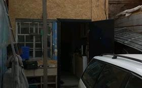 2-комнатный дом, 42 м², 1.56 сот., Осипенко — Ержанова за ~ 10.3 млн 〒 в Алматы