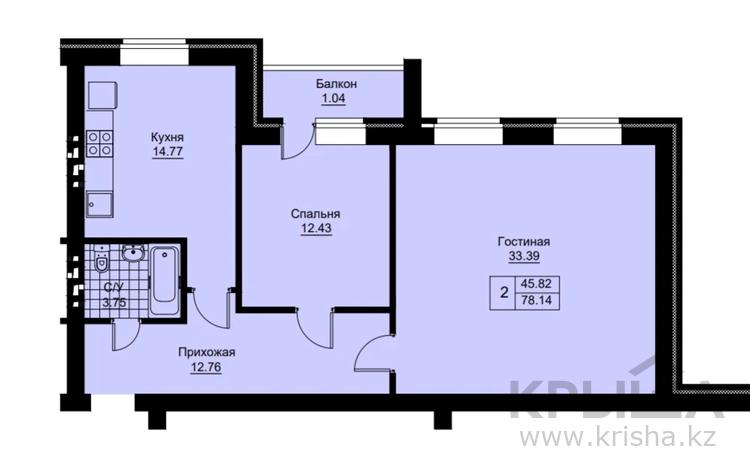 2-комнатная квартира, 80.56 м², Батыс-3 за ~ 9.3 млн 〒 в Актобе, мкр. Батыс-2