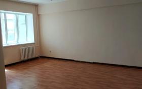 2-комнатная квартира, 61 м², 4/5 этаж помесячно, Новый Каратал 22а за 80 000 〒 в Талдыкоргане