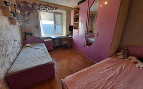 3-комнатная квартира, 64 м², 8/9 этаж, Камзина 20 за 18.8 млн 〒 в Павлодаре