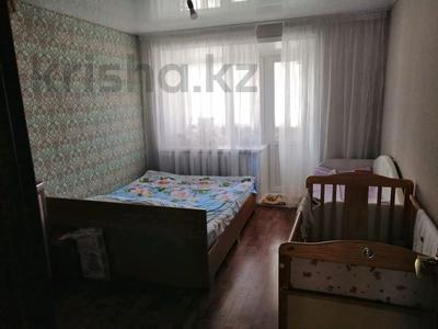 2-комнатная квартира, 50 м², 2/5 этаж, Павлова 13 за 8 млн 〒 в Павлодаре — фото 2