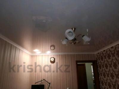 2-комнатная квартира, 50 м², 2/5 этаж, Павлова 13 за 8 млн 〒 в Павлодаре — фото 6