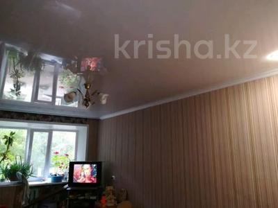 2-комнатная квартира, 50 м², 2/5 этаж, Павлова 13 за 8 млн 〒 в Павлодаре — фото 7